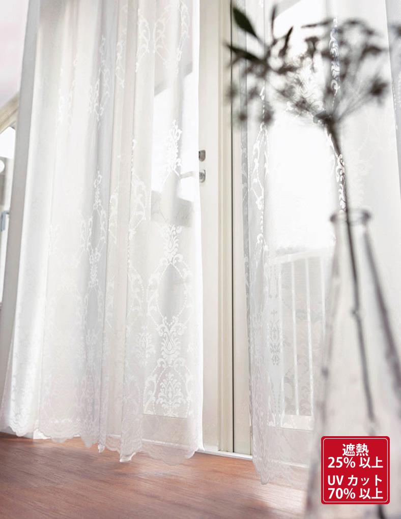 オーダーレースカーテン(絵羽柄) be1664 (巾~150 高さ~250)(【巾